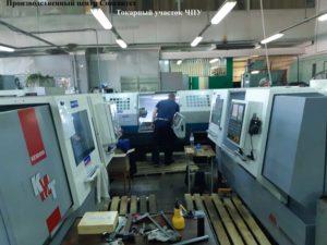 Токарная обработка металла на ЧПУ